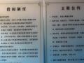 郑州广告牌,形象墙发光字,喷绘,租桁架,灯箱,展板