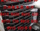 昆明西山淘汰服务器回收二手戴尔服务器价格回收