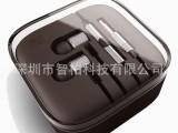 工厂批发 小米耳机金属活塞耳机 小米4小米3红米Note手机耳机