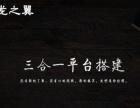 太原网站设计公司哪家好