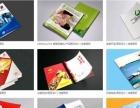 画册设计、logo标志、易拉宝、写真喷绘、名片海报