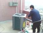 工厂热水器 热泵厂家 热泵热水器工程 酒店宾馆