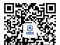 三明师资较强的补习辅导机构,迈新教育试听免费!