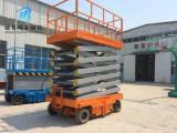 价位合理的升降机【供应】|北京升降机