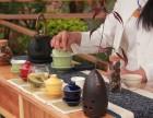 宁波叶子学校茶艺课程