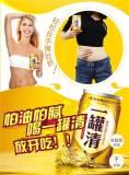中国云南白药一罐清 潍坊专业的膳食平衡茶一罐清招代理