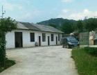 零溪村 厂房 800平米