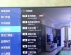 出售小米3.55寸 4K智能电视