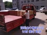 深圳南山南油搬家公司 南油公司搬家 工厂搬迁 企业搬运