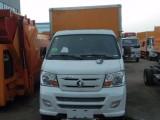南京油漆运输车