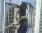 温州(公园路,垟儿路)空调拆装个人搬家、居民搬家、