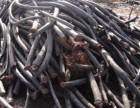 温州各区各县电力电缆线上门回收报价
