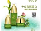 润美菁萃加盟 化妆品 投资金额 1-5万元
