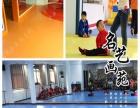 藏龙岛幼儿园地胶定制,别墅专业舞蹈房地胶安装