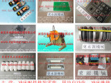 FHP-160冲床密封圈,MAC电磁阀油泵-好品质找东永源