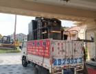 重庆沙坪坝搬家专业便宜找安贵搬家公司