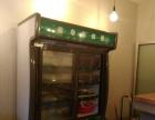 食品保鲜柜展示柜99成新低价转