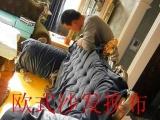 京沙发垫高档沙发套定做经典仿古椅子垫家庭沙发垫