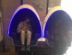 德州出租虚拟现实9D电影 真人抓娃娃机悬空体验