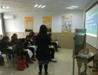 武进正旭教育电脑基础办公自动化培训