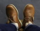 shoebook男鞋 诚邀加盟