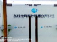 东莞联想服务器调试安装服务 IBM服务器维修公司