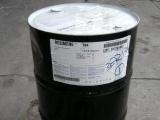 供应CE7103化工混醚化氨基树脂 涂料合成树脂 能低温固化