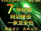 南京网站建设http//w.ka-sen.com