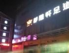 建东街十字 华润万家广场宾馆转让! (商导传媒)