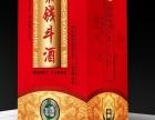 常州酒盒厂 牛皮纸酒盒厂