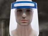 防护面罩疫情防飞沫防护面罩生产加工厂家