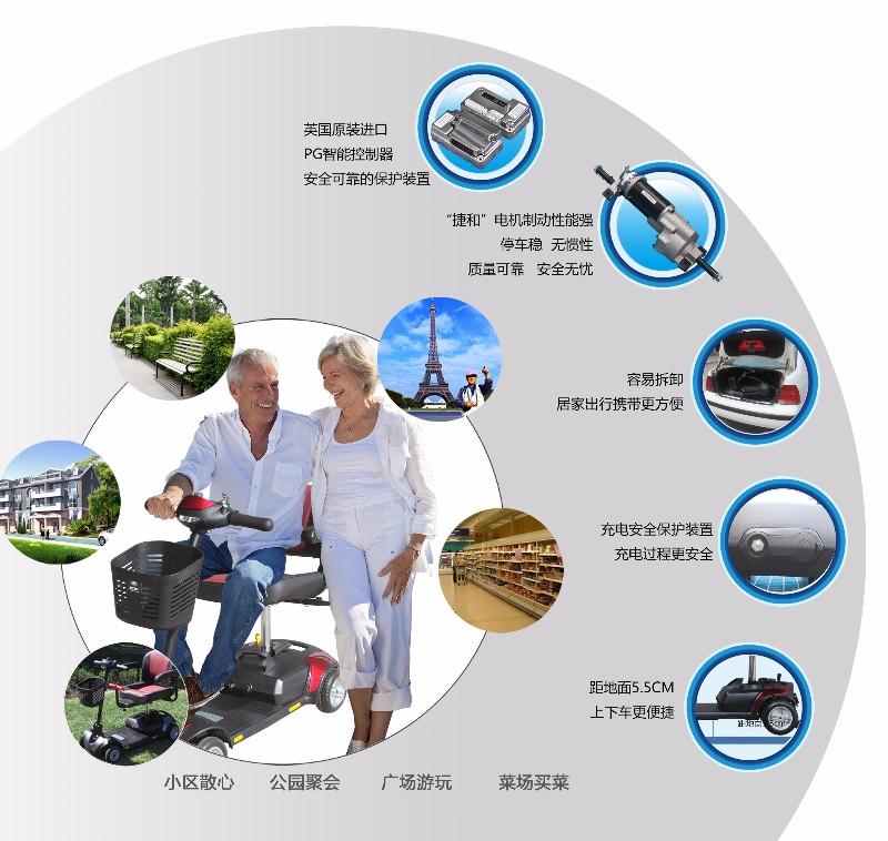 天津老年代步车开普乐/Kepler老年代步车智能四轮电动车