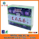 PVC包装盒品牌——哪里买的日化品包装盒