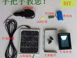 LED太阳能灯套件 人体感应灯配件 太阳能灯外壳 驱动 光控控制