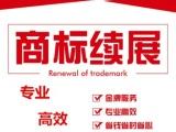 温州商标专利版权公司注册100分成功