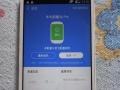 5.5寸华为3X Pro智能手机222元转让!