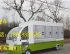 小餐车价格 小餐车厂家 德州富贵餐车