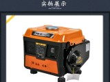 上海伊誊650瓦便携式汽油发电机