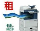 黑白彩色数码复印机