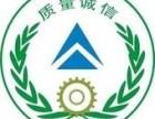 欢迎访问/长兴帝康太阳能(湖州市售后)服务总部/咨询电话