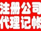 上海安亭工商代办