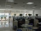 中关村地铁口科贸大厦1200平米精装修写字楼带家具出租