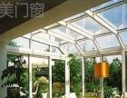 高档铝合金门窗、阳光房、不锈钢高档纱窗、价格实惠