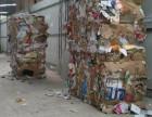 重庆渝北废纸打包站回收 各类废纸板 厂区废纸