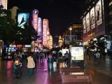 上海旅行社 上海东方明珠一日游 上海包车游 纯玩无购物