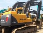斗山220-7挖掘机出售价格+32万+货到付款性价比高