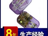 【厂家直供】HB_3g手机万能充电器  USB万能充电器