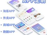 济南市中区万达,软件定制,小程序,APP开发