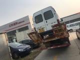 北京铲车运输公司 铲车托运电话 钩机托运电话