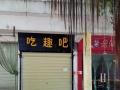 秀英 商业学校门口 商业街卖场 60平米